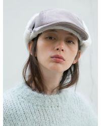 Awesome Needs - [unisex] Fur Trapper Cap_3color - Lyst