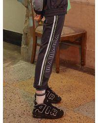 VVV - [unisex] Logo Grey Track Pants - Lyst