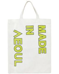 NOHANT - [unisex] Made In Seoul Eco Bag Lime - Lyst