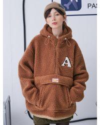ANOTHER A - Oversized Fleece Zip Hoodie Brown - Lyst