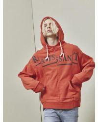 A.GLOWW - Ravissant Cutting Hoody Red - Lyst