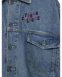 Beyond Closet - Youth Culture Jp Blue - Lyst