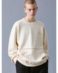 VOIEBIT - V342 Pocket Stitch Sweatshirt_ivory - Lyst