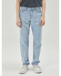 A.GLOWW - Normal Wide Ice Jean - Lyst