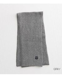 W Concept - Lauret Wool Muffler 9color - Lyst