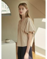 COLLABOTORY - Bbama0007m Volume Sleeve Top_2color - Lyst