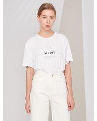 W Concept - Le Soleil Cogne Top White - Lyst