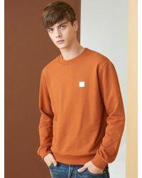 MILLOGREM - Initials Sweatshirts - Orange - Lyst