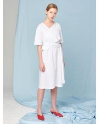 W Concept - Belted Cotton Dress White - Lyst