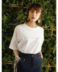 1159 STUDIOS - [wxo] T-shirts_mhagsuts004_wh - Lyst