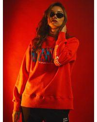 SHETHISCOMMA - [unisex] Gangswat Sweatshirt - Lyst