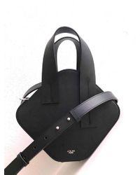Atelier Park - Moniac Bag - Black - Lyst
