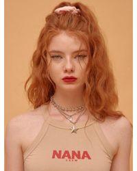 NANA CREW - Nana Halter Neck Top - Beige - Lyst
