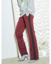 Baby Centaur - Baby Color Line Track Pants Wine - Lyst