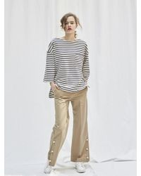 AEER - Cotton Boots Cut Trousers Beige - Lyst