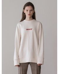 AEER - Logo Sweat Cotton Tshirts Ivory - Lyst