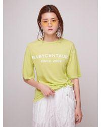 Baby Centaur - Baby Logo T-shirt Yellow - Lyst