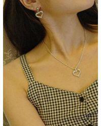 FLOWOOM - Heart Pendant Necklace - Lyst