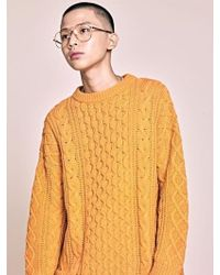 Heich Blade - Blade Wool Cable Knit Mustard - Lyst