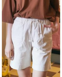 W Concept - [unisex] Ro Logo Shorts - Ivory - Lyst
