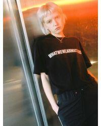 WWWM - Full Logo Tshirts - Lyst