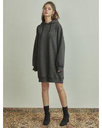 W Concept - R Logo Hood Dress_charcoal - Lyst