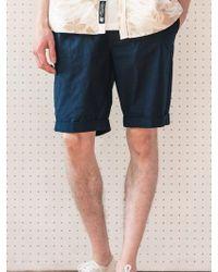 F.ILLUMINATE - Linen Cuff Shorts-navy - Lyst