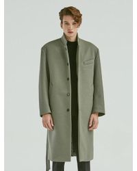 Add - Standing Collar Lobe Coat Mint - Lyst