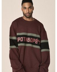 OVERR - 17fw Gegensatz Burgundy Sweatshirts - Lyst