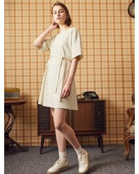 W Concept - Ma Basic Dress Ivory - Lyst