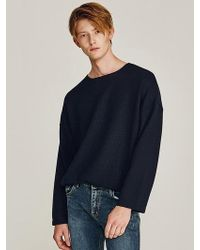 LIUNICK - Moved Overfit Round Knit Navy - Lyst