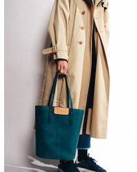W Concept - Mini Tote Bag 7color - Lyst