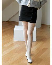 W Concept - Diagonal Wrap Skirt Black - Lyst