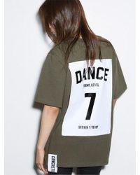 Studio Concrete - [unisex] Siries 1 To 10 T Shirt 7 Dance - Lyst