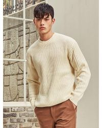 LIUNICK - Oversize Round Lip Sweater Ivory - Lyst