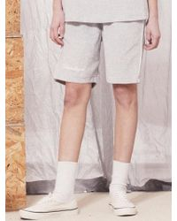 W Concept - [unisex] Towel Line Training Pants Gray - Lyst