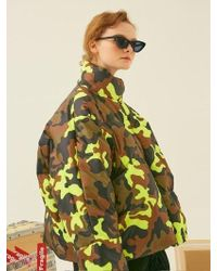 ANOTHER A - Short Down Jacket Camouflage - Lyst