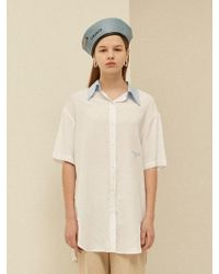 13Month - [unisex] Belted Half Long Shirt White - Lyst