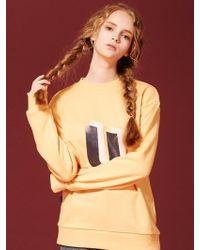 URBANDTYPE - [unisex] U Vivid Sweatshirts_lt123 - Lyst