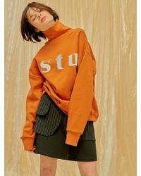 1159 STUDIOS - Stupid Turtleneck Sweatshirt_brown - Lyst