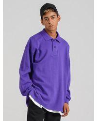 COSTUME O'CLOCK - Smcocl K Oversized Pique Shirt Purple - Lyst