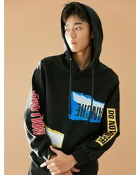 BONNIE&BLANCHE - [unisex] Collage Hooded Sweatshirt Black - Lyst