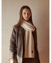 W Concept - Lauret Wool Muffler 9color - Lyst