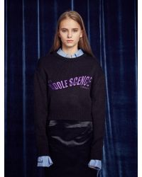13Month - [unisex] Adole Scence Long Sleeved Knit Black - Lyst