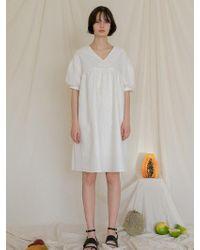 among - A Stripe Shirring Dress - Ivory - Lyst