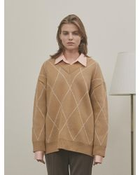 among - A Check Two-way Knitwear_beige - Lyst