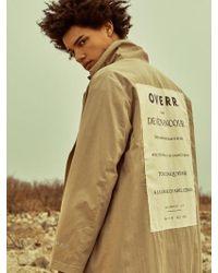 OVERR - Postcard Beige Coat - Lyst