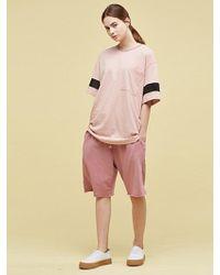 W Concept - N Sweat Shorts_pk - Lyst