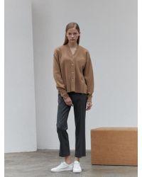 NILBY P - N Basic Knit Cardigan Beige - Lyst