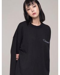 W Concept - [unsex] Noirer Staff Sweat Shirts Black - Lyst